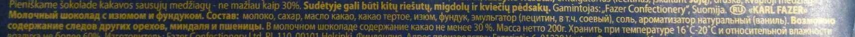 """""""Karl Fazer"""" Молочный шоколад с изюмом и фундуком - Ингредиенты - ru"""