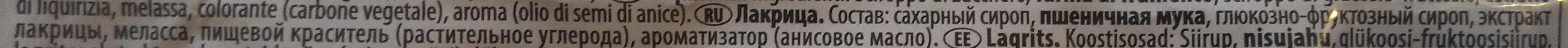 Paksu Pepe XXL Original - Ингредиенты - ru