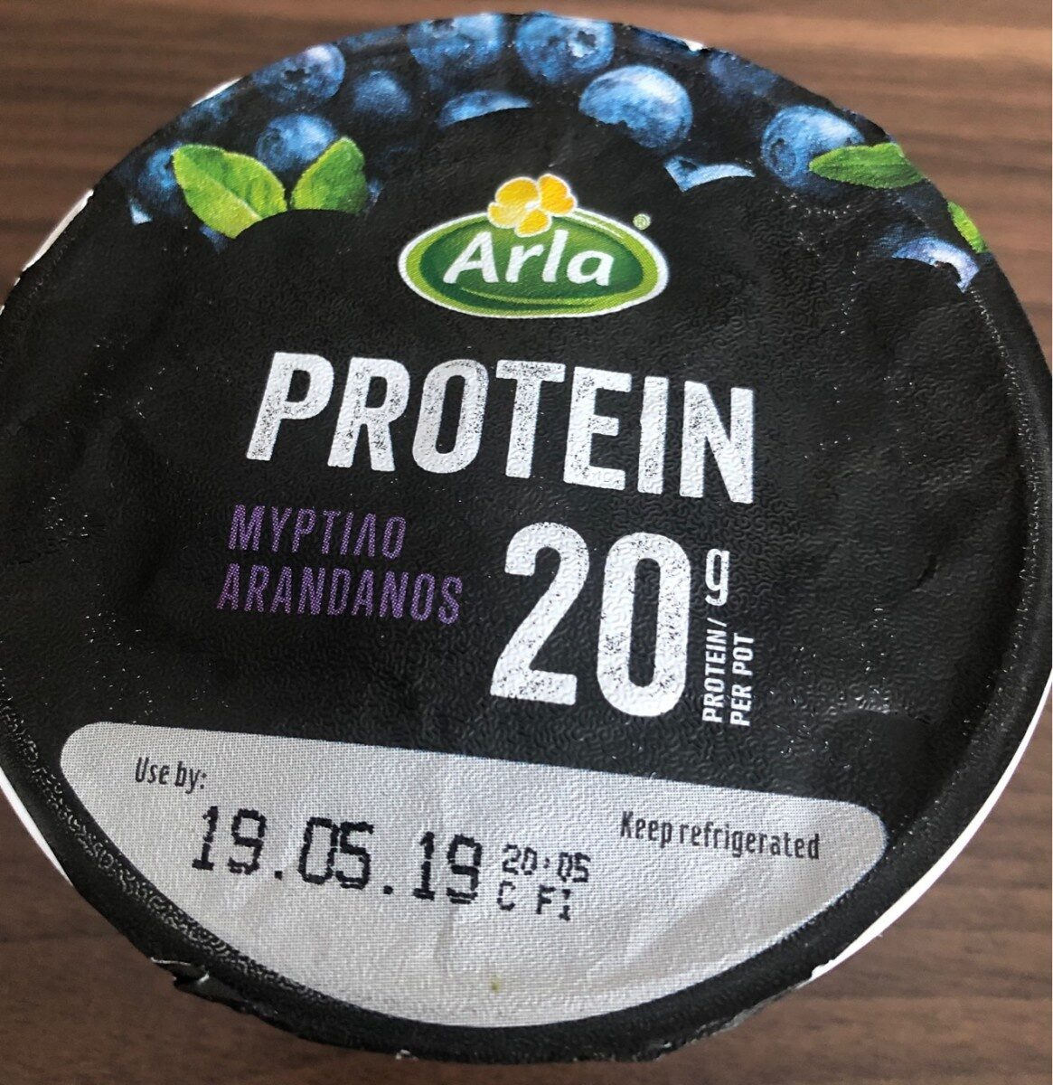 PROTEIN ARANDANOS - Product - fr