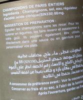 champignon de paris - المكونات - fr