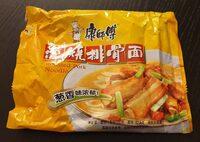 Roasted Pork Noodle - Product - fr