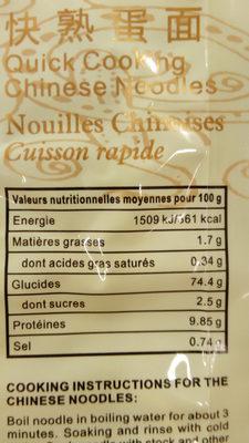 Nouilles Chinoises Cuisson Rapide - Valori nutrizionali - fr