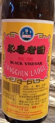 Vinaigre noir - Product - fr