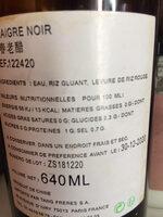 Vinaigre noir - Nutrition facts - fr
