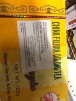 Chinese Fujian Oolong Tea Tea -tikuanyin - Yellow Box - Loose - 产品 - zh