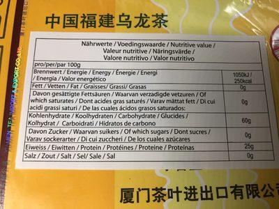 Chinese Fujian Oolong Tea Tea -tikuanyin - Yellow Box - Loose - 成分 - zh