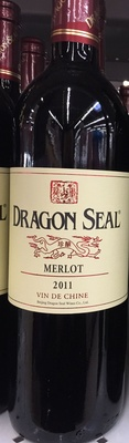 Merlot - Vin de Chine - Product