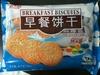 嘉士利早餐饼干 - Produit