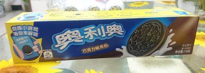 奥利奥巧克力味夹心饼干 - Product - zh