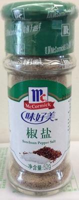 Pepper - 产品 - zh