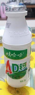 娃哈哈 AD 钙奶 - Product