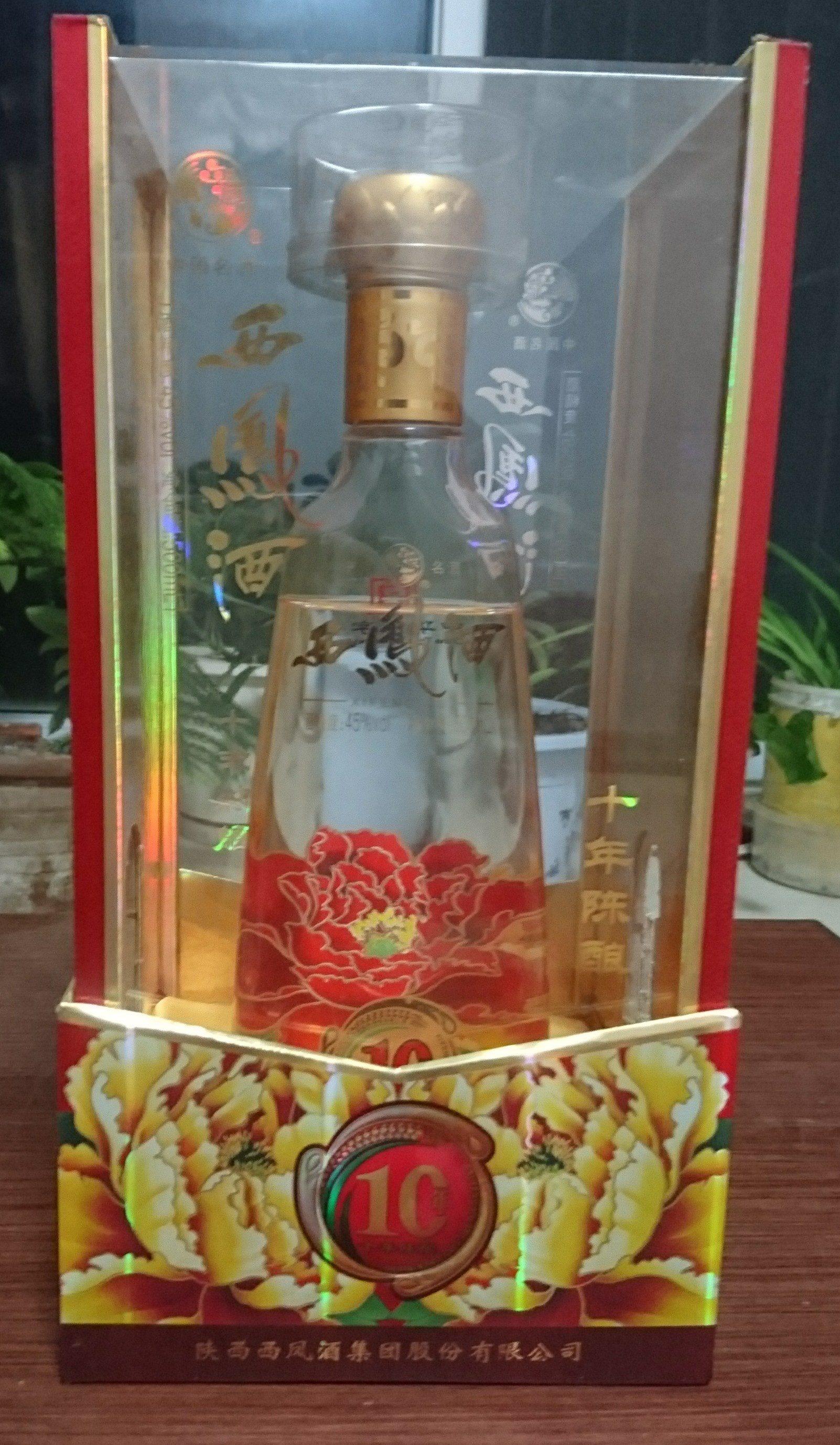 西凤酒凤香型十年陈酿 - Product