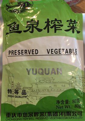 Yuquan Légume Salé - Product - fr