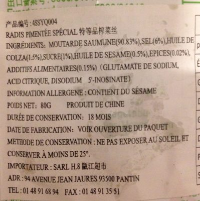 Yuquan Légume Salé - Ingrediënten - fr