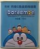 Doraemon - 产品