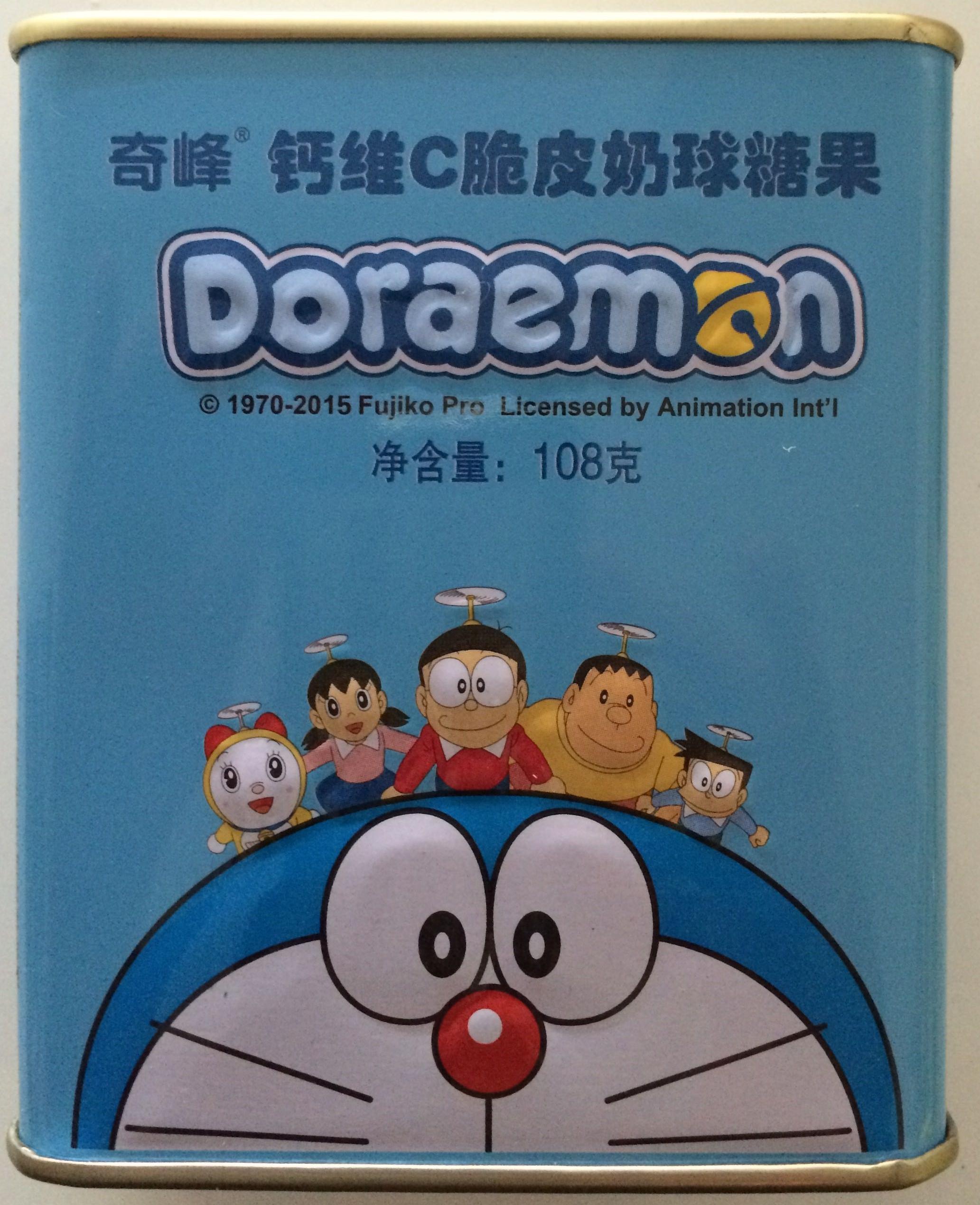 Doraemon - 产品 - fr