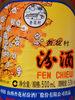 fen chew - Produit