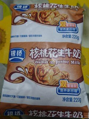 银桥核桃花生牛奶 - Product