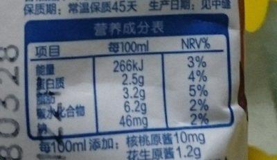 银桥核桃花生牛奶 - Nutrition facts