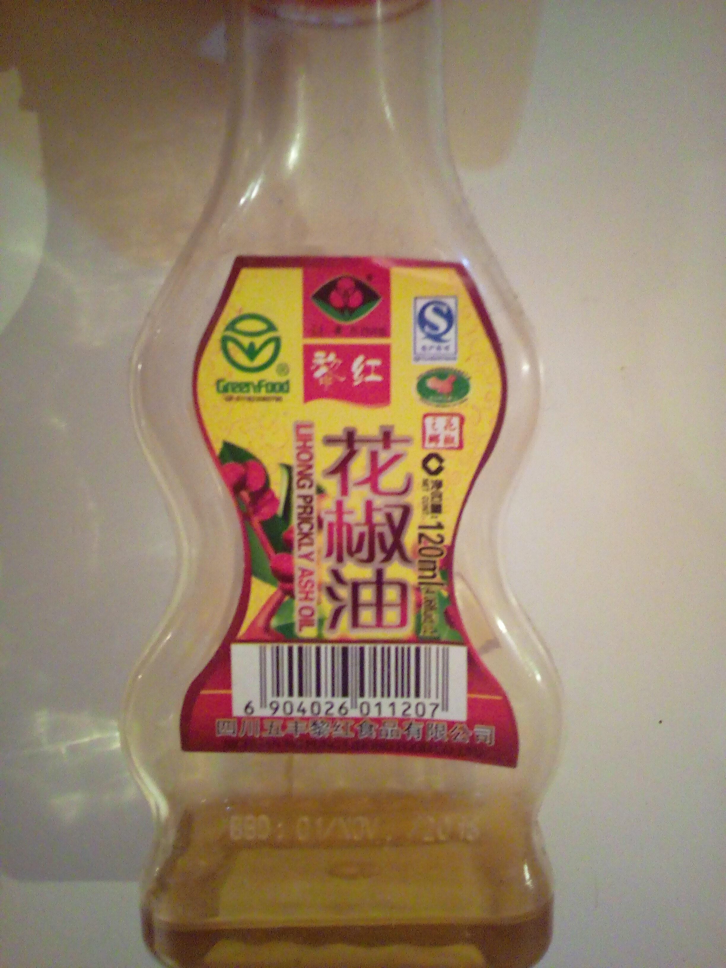 Huile de frêne épineux - Product - fr