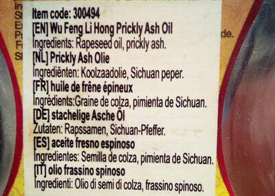 Huile de frêne épineux - Ingredients - fr
