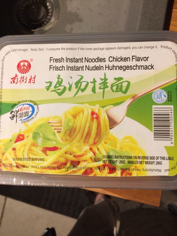 Preparation a base de ble tendre saveur poulet - Product - fr