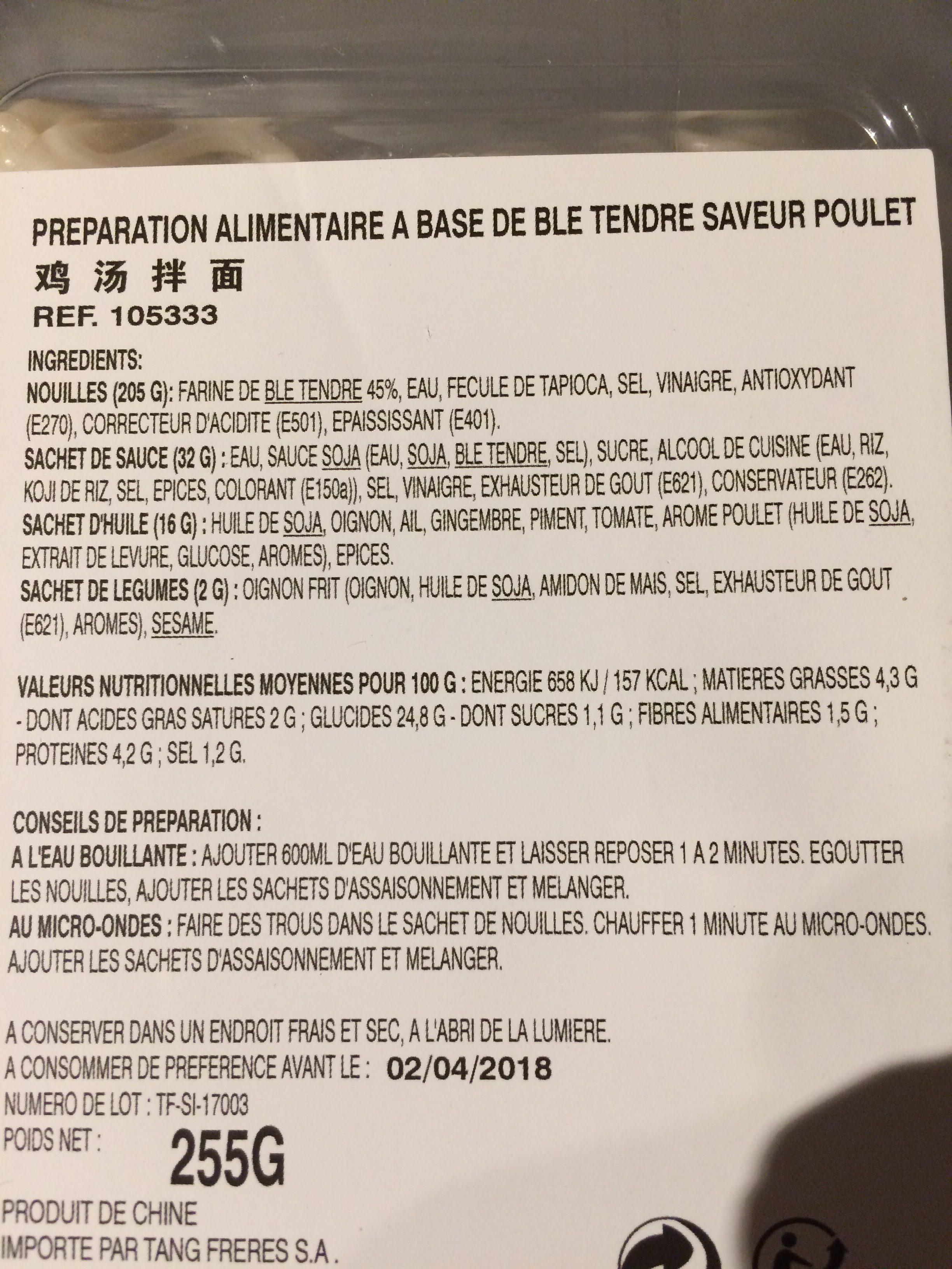 Preparation a base de ble tendre saveur poulet - Ingrediënten - fr