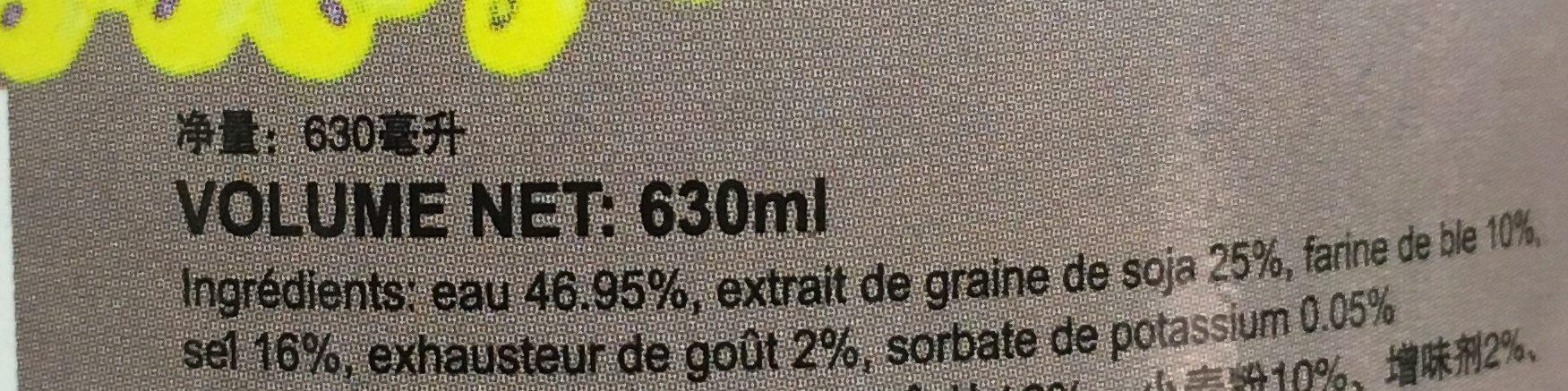 Sauce De Soja SIAVE - Ingredienti - fr