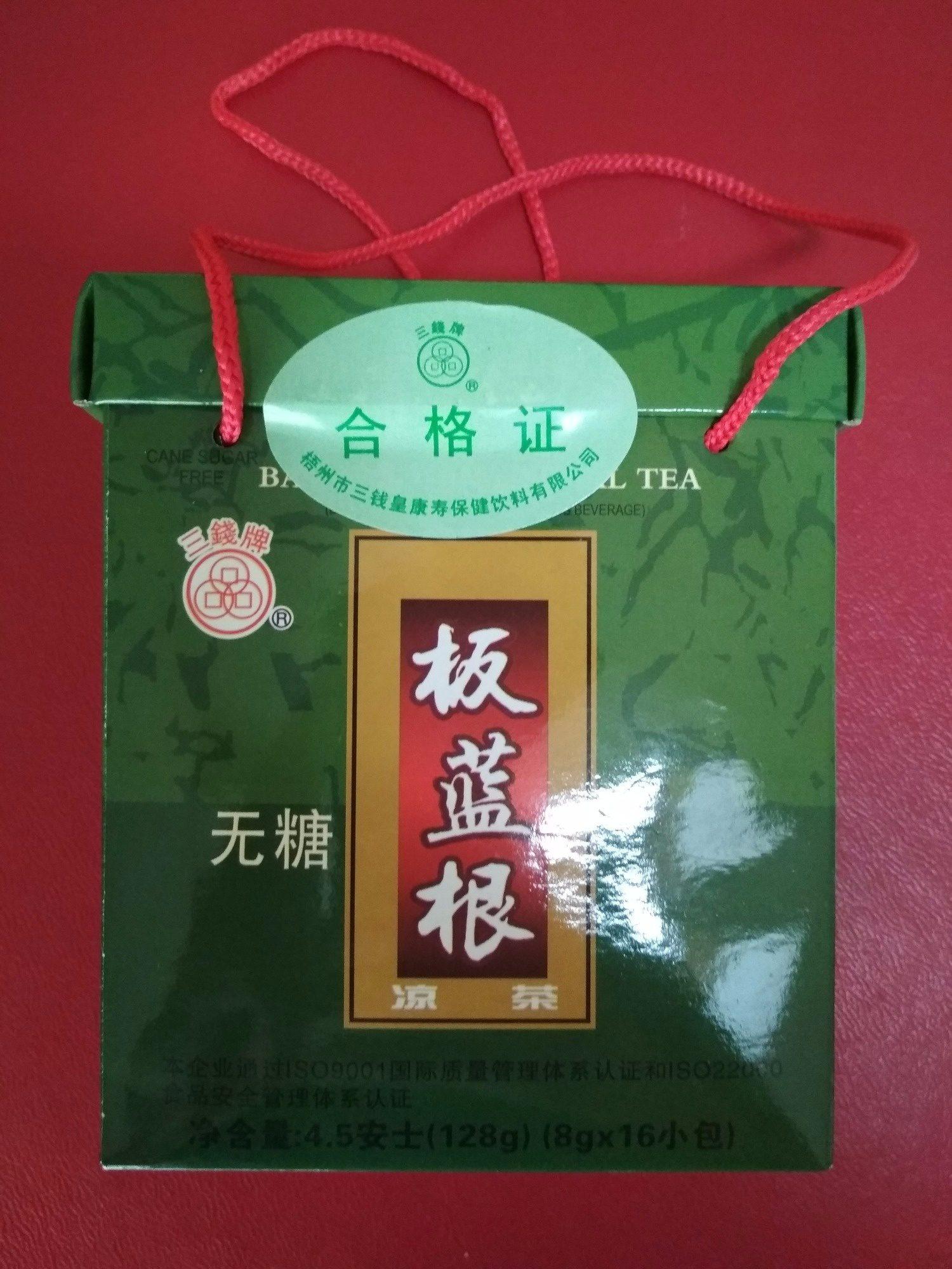 Banlangen - Wuzhou King Three Coins - 128 g