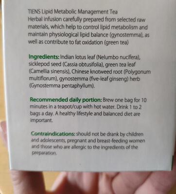 чай антилипидный / lipid metabolic management tea - 成分 - en