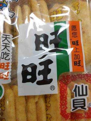bolachas chinesas - 产品 - en