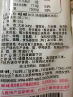 bolachas chinesas - 成分 - en