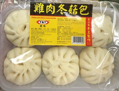 Chicken and Chinese mushroom bun - Produit