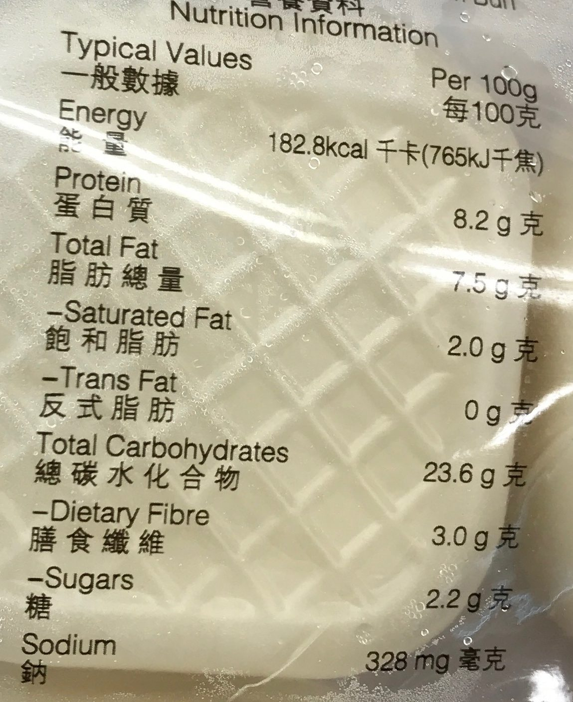 Chicken and Chinese mushroom bun - Informations nutritionnelles