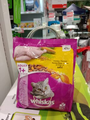 Whiskas 1+Adult Chicken Flavour 480gr - Produk - id