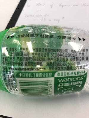 Watsons water - 营养成分 - en