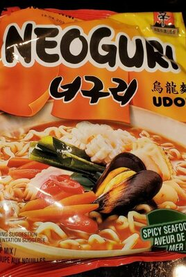 Udon - Product - en