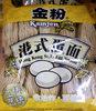 Hong Kong style egg noodle - Product