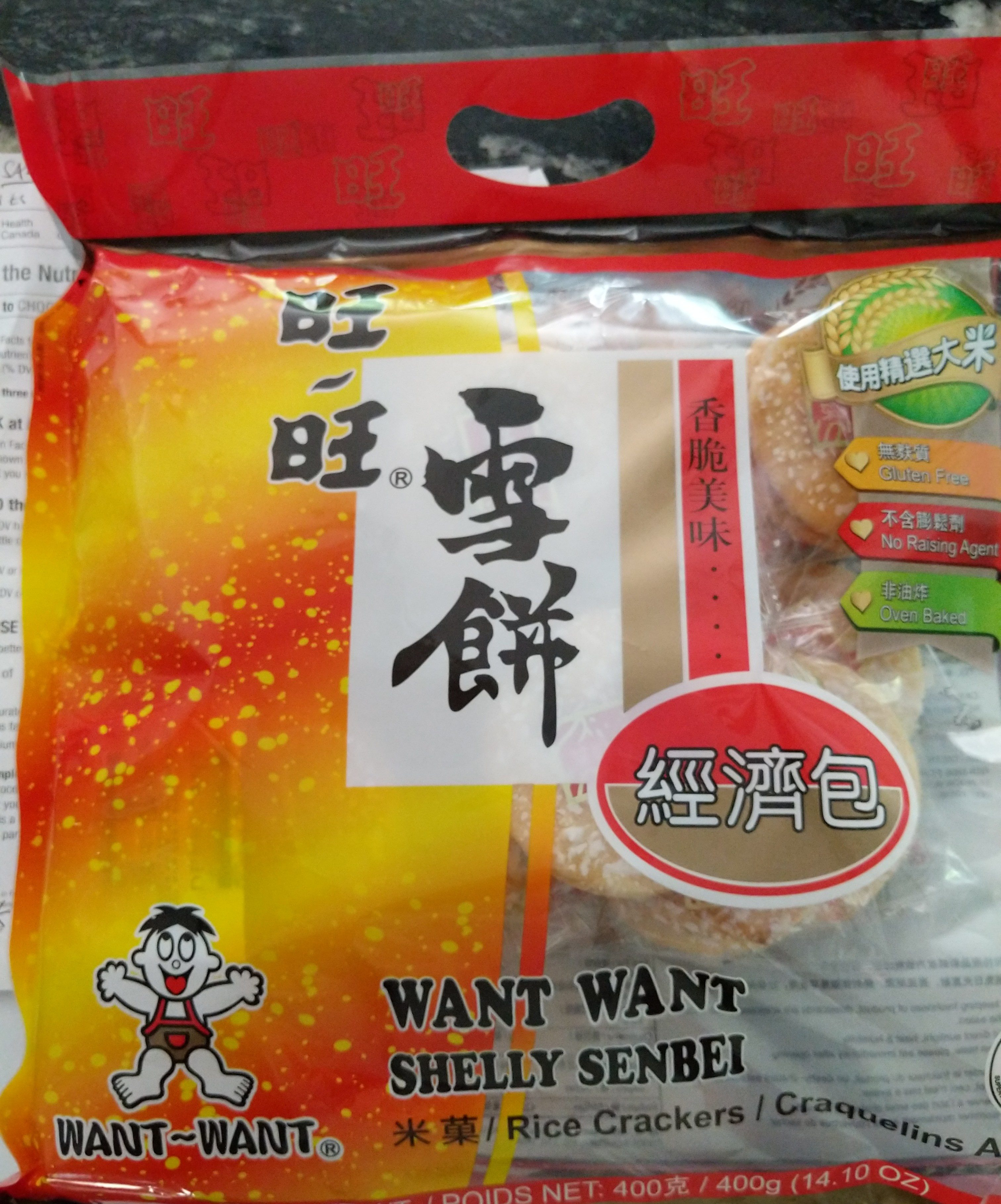 Rice crackers - Product