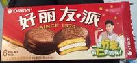 Orion Pie - 产品 - zh