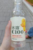 C100 Lemon - 产品 - zh