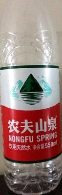 Nongfu spring - 产品 - zh