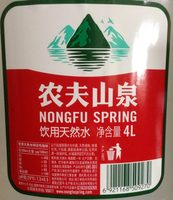 Nongfu Spring - Product