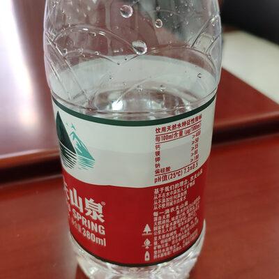 饮用天然水 - 产品 - zh