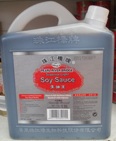 Superior Light Soy Sauce - Product - fr