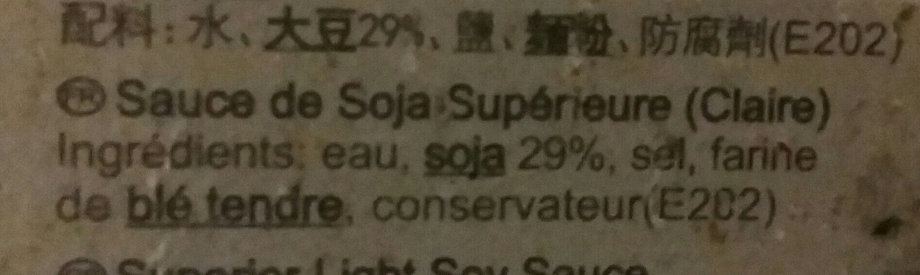 Superior Light Soy Sauce - Ingrediënten - fr