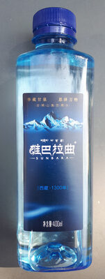 Sunbara - 产品 - fr