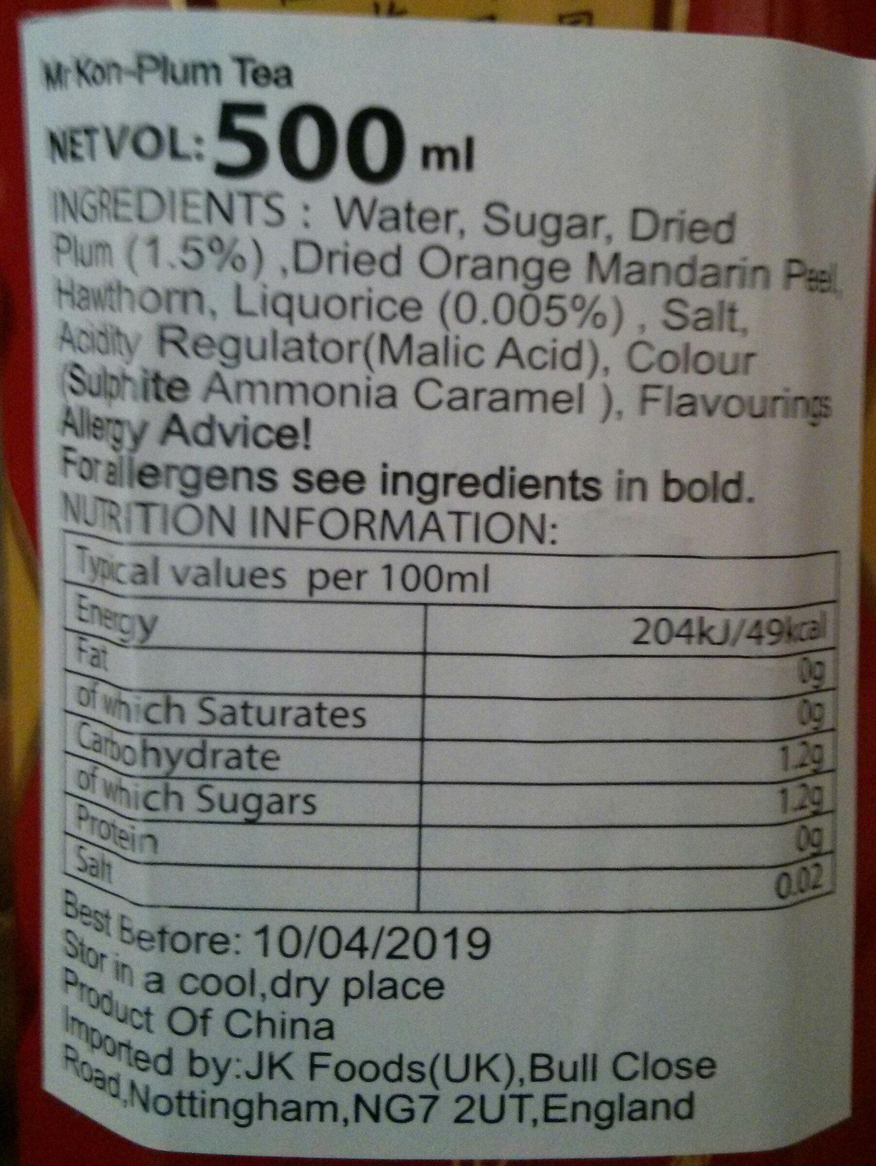 Kong sour plum soup - Nutrition facts - en