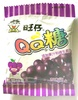 旺仔QQ糖(葡萄味) - Product