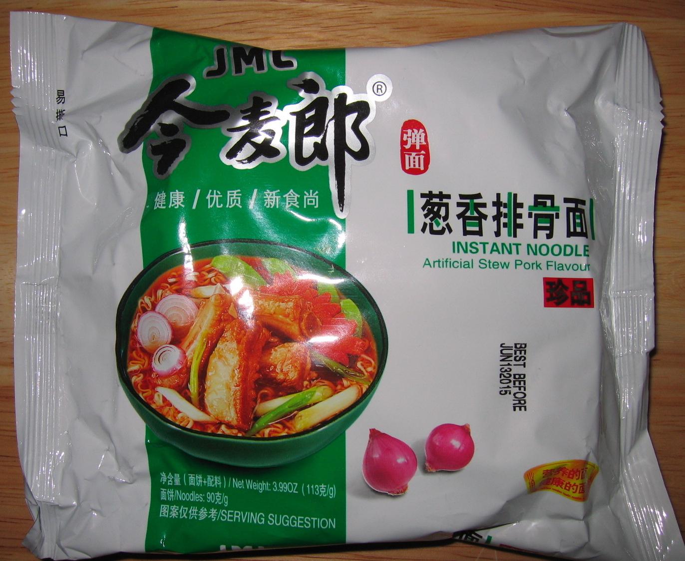 Instant Noodle Artificial Stew Pork Flavor - Product - en